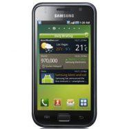 Samsunh Galaxy S I9000