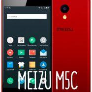 Meizu M5c (M710H)