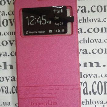 Чехол для Lenovo S820  Imperium Книжка со скрытым магнитом и окном розовая