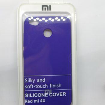 Чехол для Xiaomi Redmi 4x Soft Touch сиреневый №36