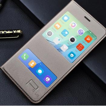 Чехол для Huawei P10 Lite Книжка пластик+окошко золотая