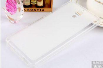 Накладка силиконовая для телефона Xiaomi M4c/4i белая