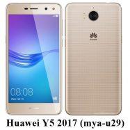Huawei Y5 2017 (mya-u29)