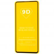 Захисне скло 9D Full Glue для Xiaomi Redmi Note 9s/Note Pro/Note 9 Pro Max з чорною рамкою (м`яка упаковка)