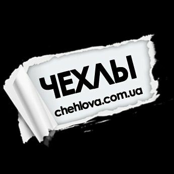 Чехлы_для_телефонов_в_наличии